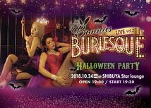 Lady Bunnies Burlesque live vol.2  ~Halloween Party~
