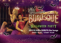 Lady Bunnies Burlesque live vol.2  ~Halloween Party~
