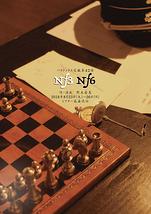 Nf3Nf6