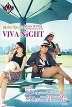 viva night