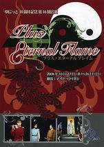 Plus+Eternal Flame