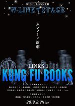LINKS1 KUNG FU BOOKS