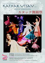 カタック舞踊祭