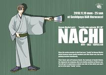 Family side episode 第1弾『NACHI』