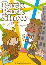 ParkParkShow