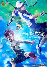 ミュージカル『テニスの王子様』3rdシーズン 最新作「青学(せいがく)vs四天宝寺」