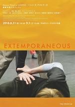 EXTEMPORANEOUS