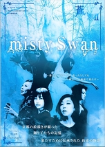 misty Swan