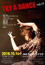 TRY A DANCE vol.15