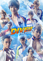 『DIVE!!』The STAGE!!