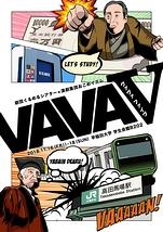 VAVA-V