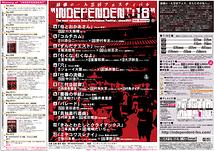 INDEPENDENT:18