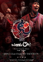 The Legend of Oni