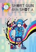 SHORT GUN 4th SHOT