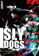 SLY DOGS