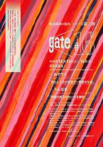 gate#16