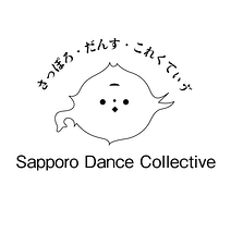 Sapporo Dance Collective by ConCarino 第1作品「HOME」