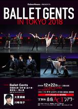 Ballet Gents in TOKYO 2018