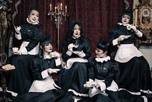 東京ゲゲゲイ歌劇団 Vol.III