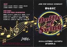 """""""Battle of Swing """""""