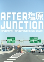 AFTER塩原JUNCTION