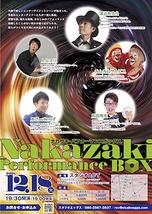 Nakazaki Performance BOX