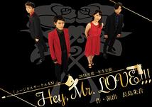 Hey, Mr. LOVE ! ! !