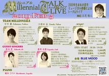 Millennial  Talk&Live