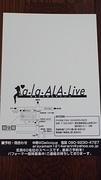第61回「a・la・ALA・Live」