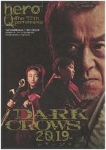 DARK CROWS ~トキノソラ~2019