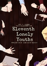 Eleventh Lonely Youths