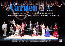 Carmen operacomic