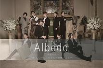 Albedo ~わたしのたったひとつの願いごと~