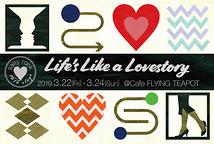 Life's Like a Lovestory