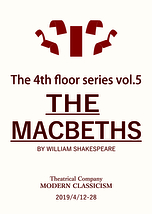 THE MACBETHS