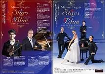 『Stars in Blue』 BALLET & MUSIC