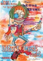 UNIT LIVE vol.1