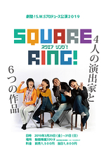 SQUARE RING!