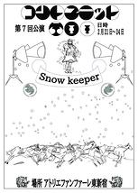 Snow keeper