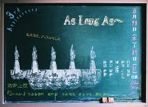 As Long As〜