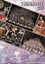 アメリカ桜祭り『TAIKO&DANCE 2019』凱旋公演