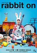 ラビトン-rabbit on-