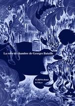 バタイユのバスローブ George Bataille's Bathrobe