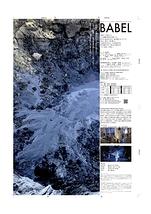 Fukushima Meets Miyagi Folklore Project #3