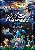 『The Little Mermaid/真夏の夜の夢』