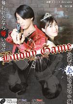 Buddy Game