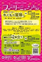 どんぐりと山猫/小川未明作品集