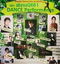 4th  Dance  Performance