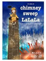 chimney sweep LaLaLa