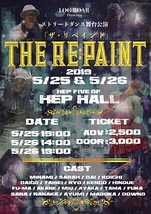 THE RE:PAINT